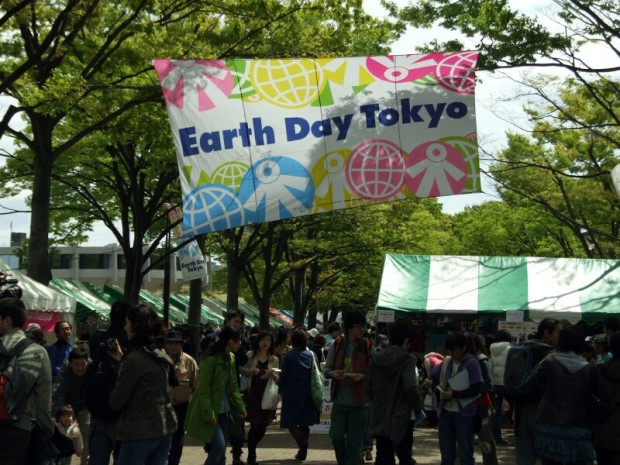 earth day 2